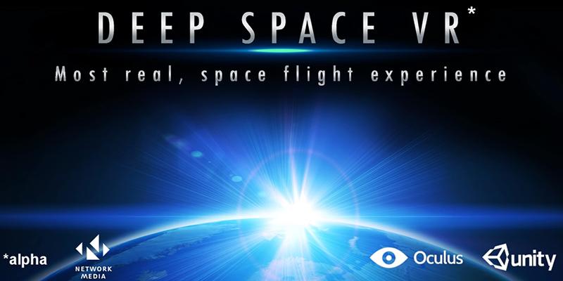 35-deep-space-vr-vr-1